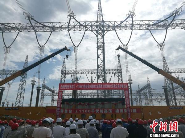 世界首台±1100千伏换流变压器运抵新疆准东开发区