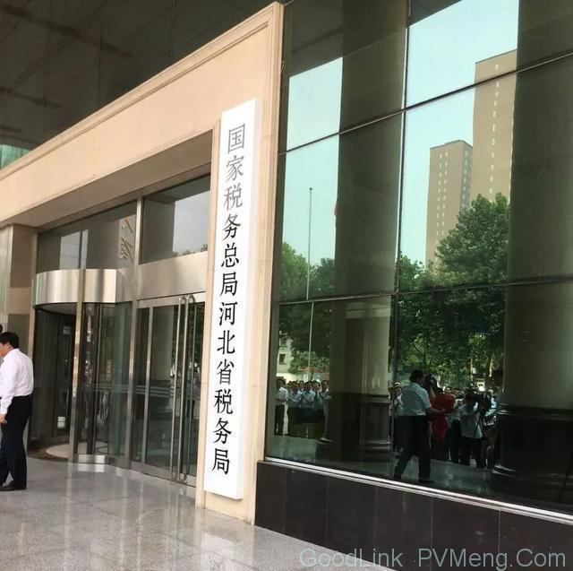 国税地税合并!国家税务总局河北省税务局正式挂牌