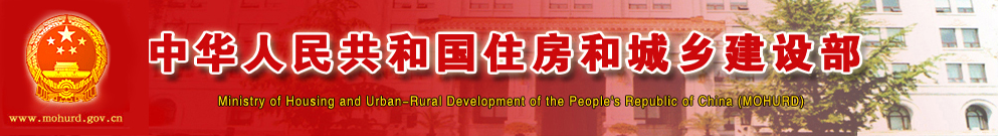 住房和城乡建设部关于印发房屋建筑和市政基础设施项目 工程总承包管理办法的通知(建市规〔2019〕12号)20191223