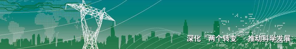 全球风电整机制造商市场份额排名出炉 风电产业集中度持续提升 我国持续领跑全球风电市场
