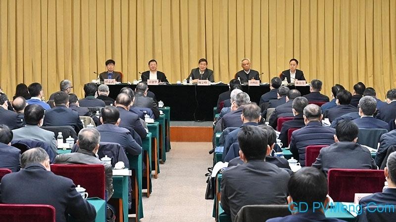 """021年全国能源工作会议在京召开20201222"""""""