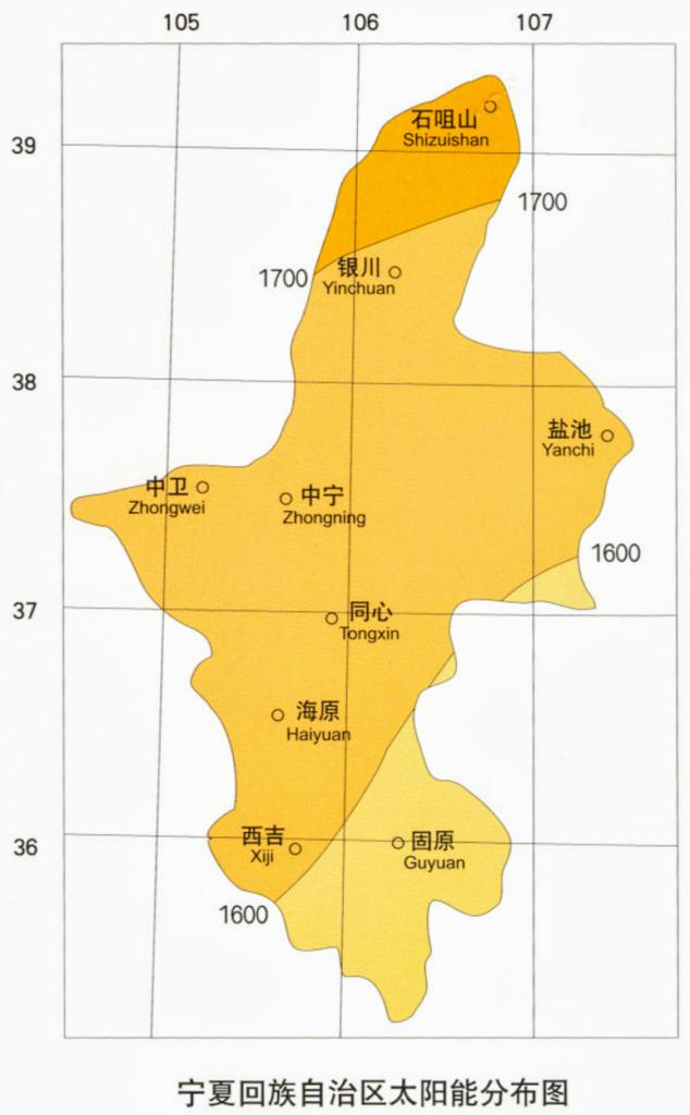 宁夏发改委关于全区2020年光伏发电国家补贴竞价项目审核结果的通告 20200612