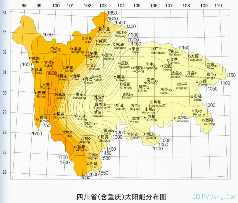重庆市能源局关于做好2020年度风电、光伏发电项目建设管理有关工作的通知(渝能源电〔2020〕12号 )20200327