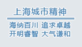 上海市关于做好2021年本市数据中心统筹建设有关事项的通知20210402
