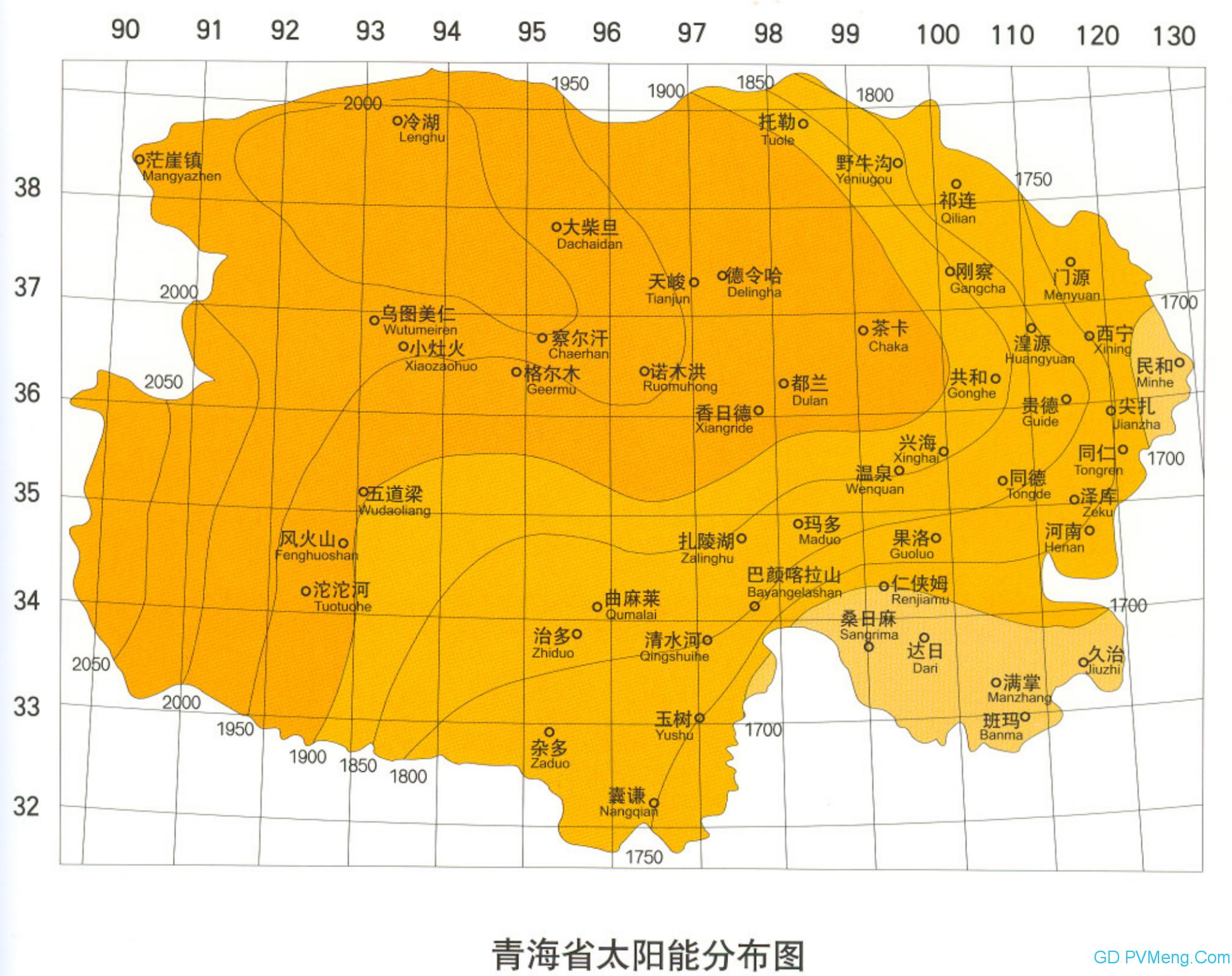 【青海省能源局】推动青海光伏平价上网取得阶段性成果20200512