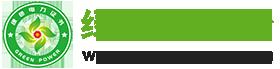 科普:绿证认购-常见问题:绿证挂牌价格是否有限制?