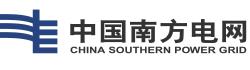 """南方电网第一时间贯彻落实""""一般工商业电价再降10%""""工作部署20190306"""